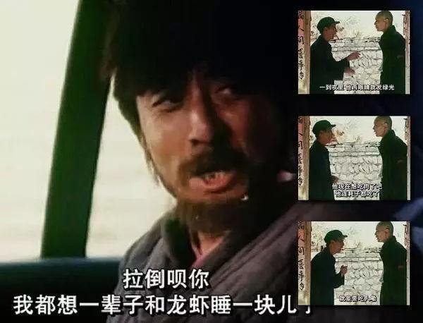 """电影《甲方乙方》-尤老板 因为""""无论人有多少都能挤进去""""和""""无论车"""