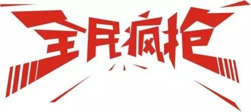 """自治区各""""访惠聚""""工作队开展升国旗和发声亮剑誓师活动"""