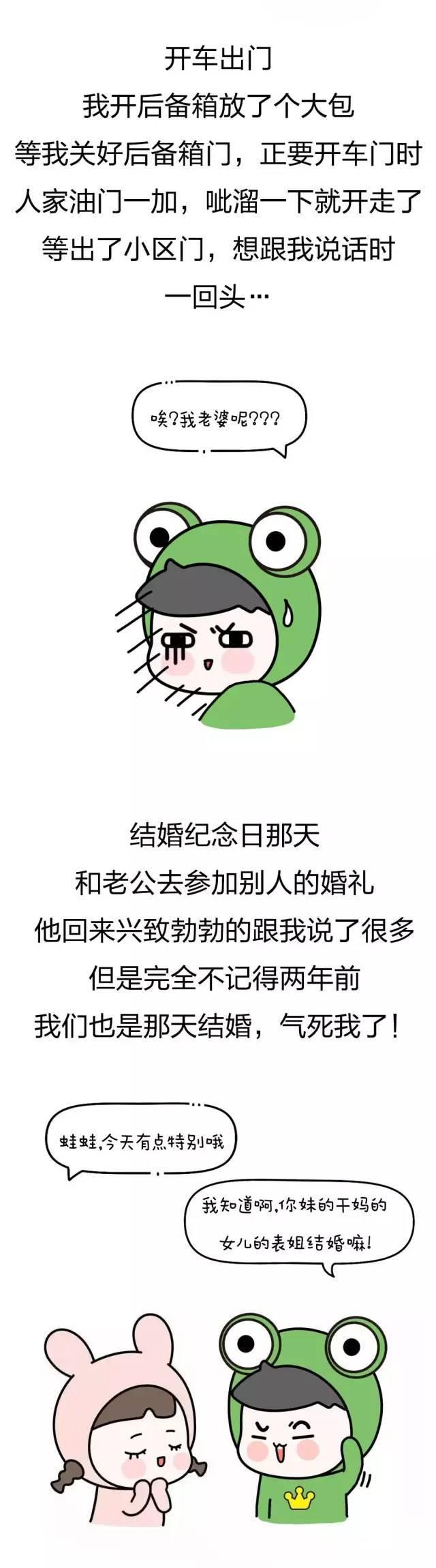 《我的前半生》袁泉造型简直就是职场穿衣指南!难怪与靳东配一脸