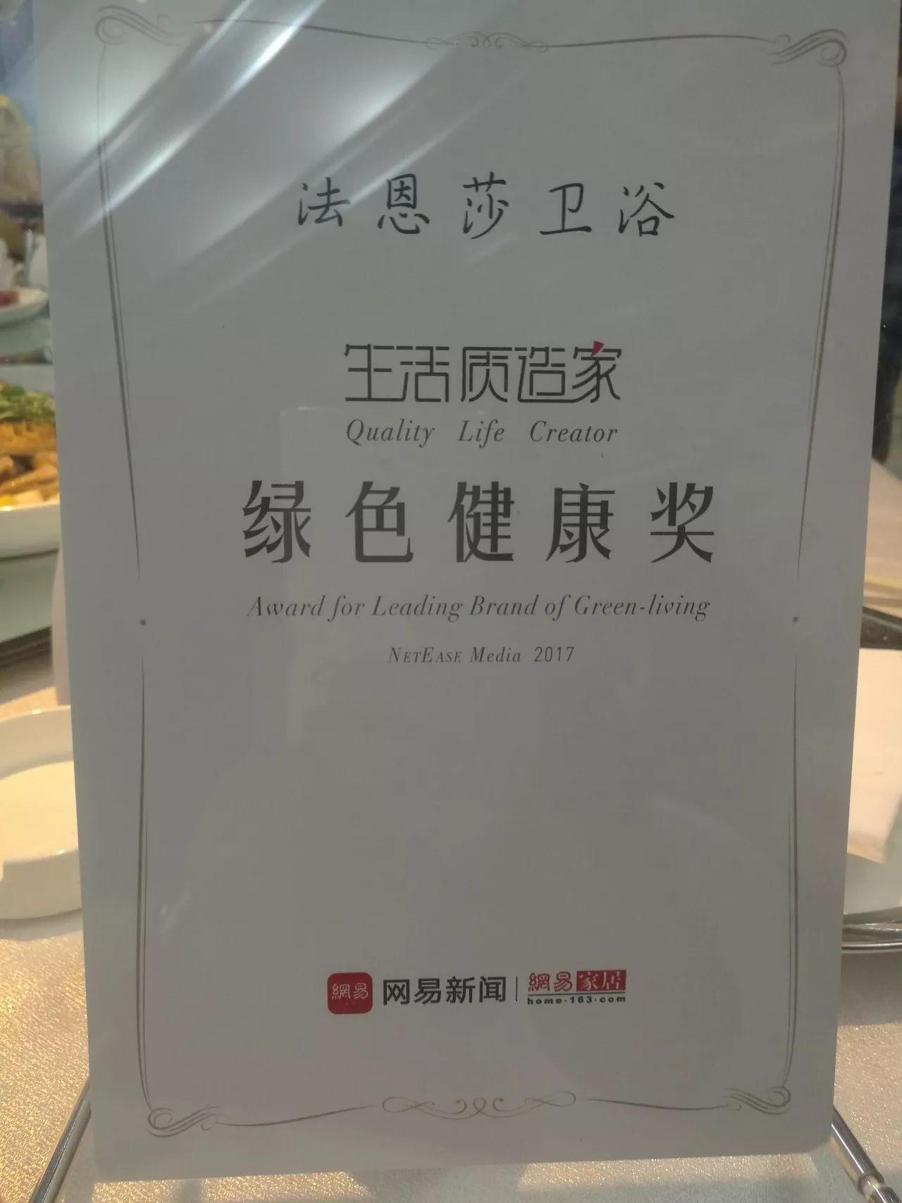天津一中院迅速召开执行工作会议 贯彻落实全市法院基本解决执行难工作领导小组会议精神