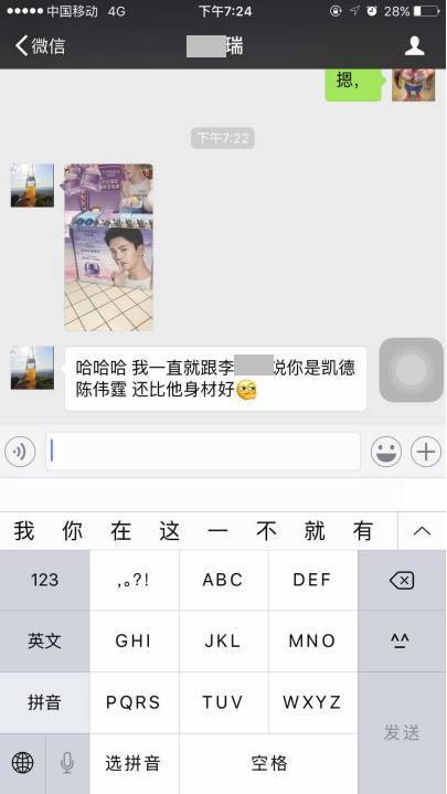 盘山县召开检察司法联席会建立扫黑除恶具体工作机制