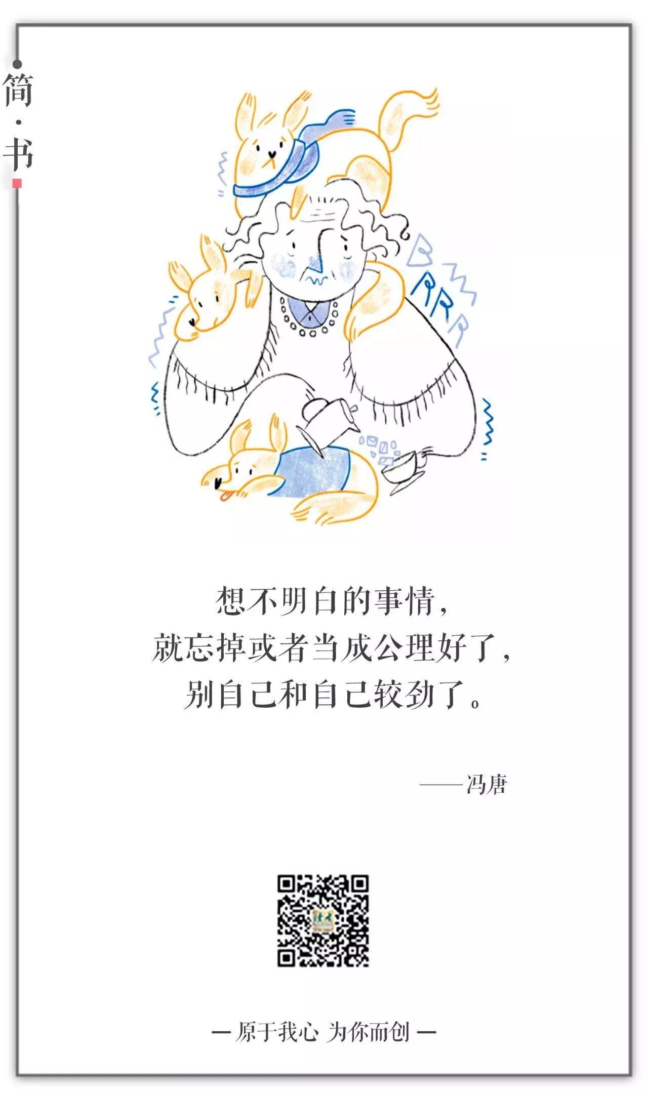 马蓉怼完范冰冰小号被封?王宝强律师又发文谈离婚,网友:有情况