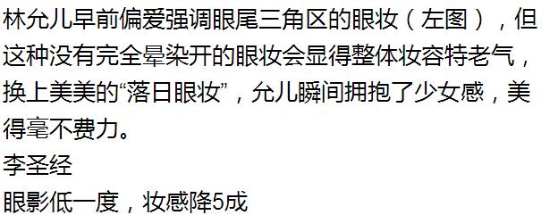 ESPTV直播预告:梦幻赛季 IG冲击十一连胜;Smlz带队冲击七连胜