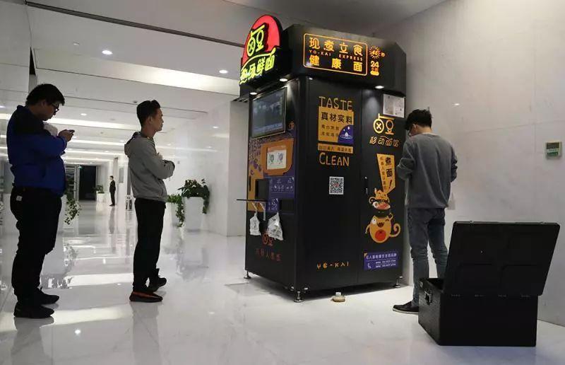 定了!利群超市连云港店即将开业!你的乐天玛特卡还在吗?