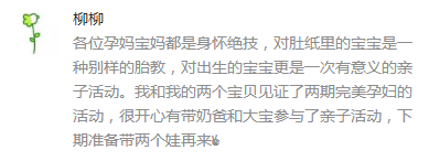 """台湾茶道的源头原来在这里,曾是胡适最爱的""""无何有之乡"""""""