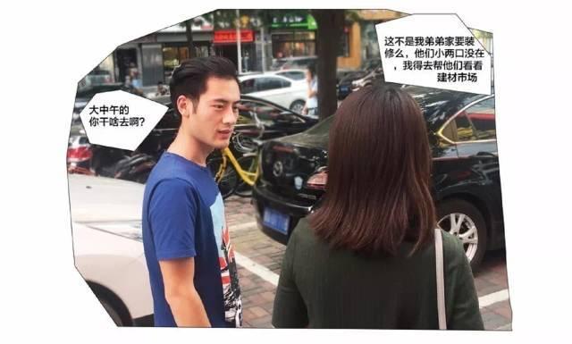 """「汽车人」刘亦功""""首秀""""明志:千钧重任启新程"""