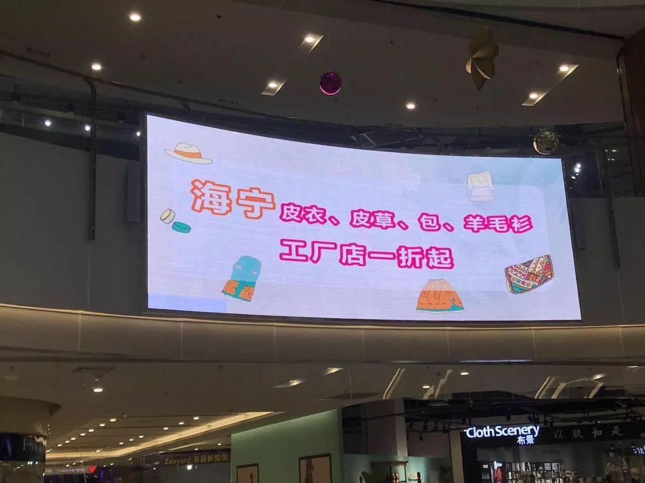 """""""以文化自信致敬时代"""" 懋源地产品牌展厅开放"""