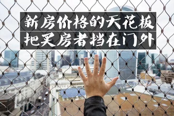 视后佘诗曼主演内地新剧攻占TVB 锁定100亿点击