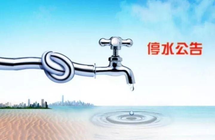 陇南市气象台2018年9月2日4时10分继续发布暴雨红色预警信号
