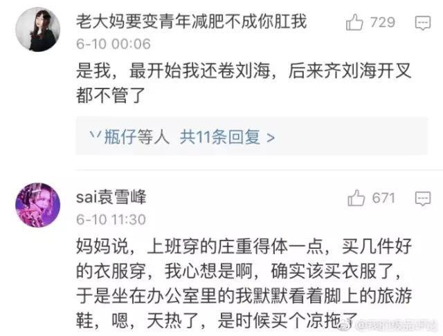 """广西—东盟农产品贸易热络 民众餐桌""""同步更新"""""""