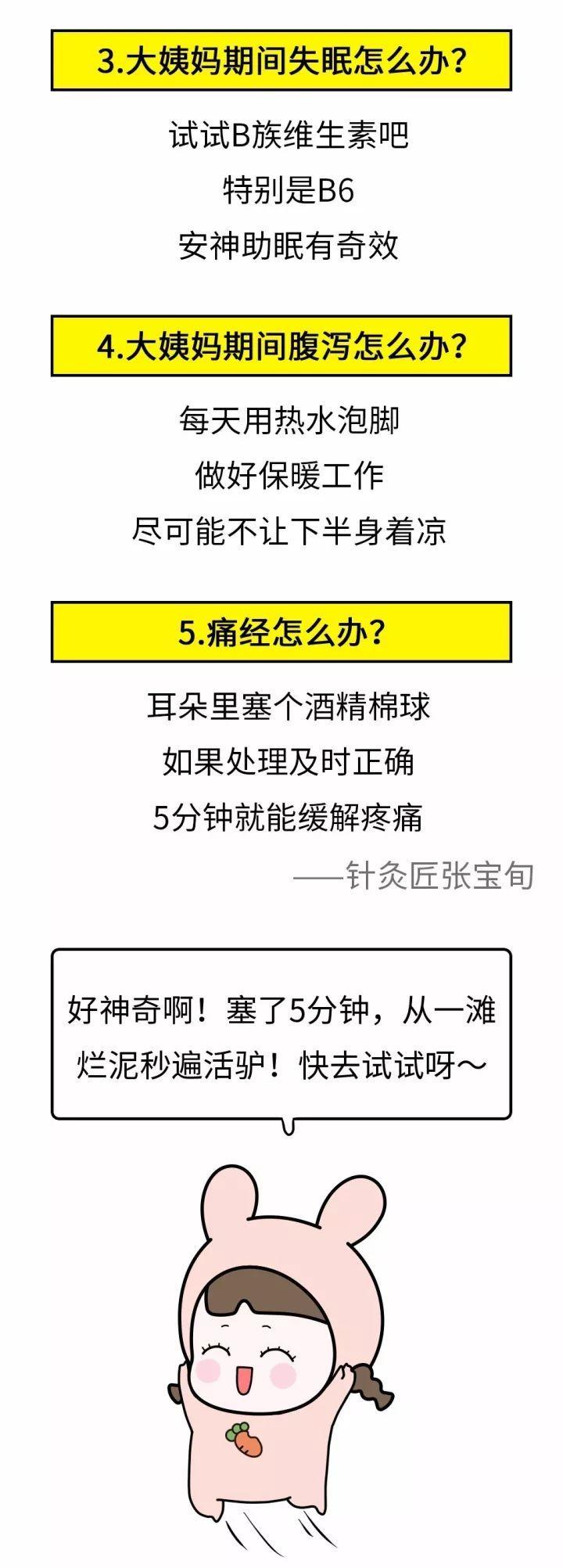 """重庆""""未来一个月都是阴雨""""?别再传谣了!7月份高温或达40℃"""