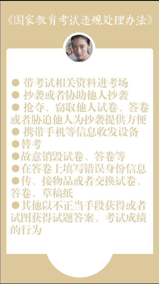 刘亦菲干爹陈金飞携92年小女友杨采钰现身机场合体秀恩爱