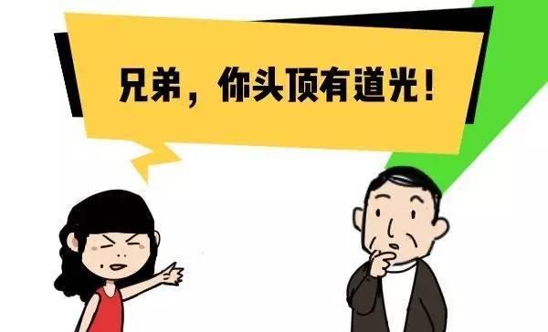 """张翰和张钧甯拍摄""""婚纱照""""?这个颜值cp可以单独上节目了"""