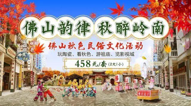 喜大普奔!中国丙肝公益项目在京启动,以下几省患者率先受益!