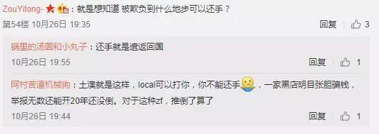 G60沪昆高速江西宜春段3车连环追尾解析,交警:实习司机上高速致使多车连撞