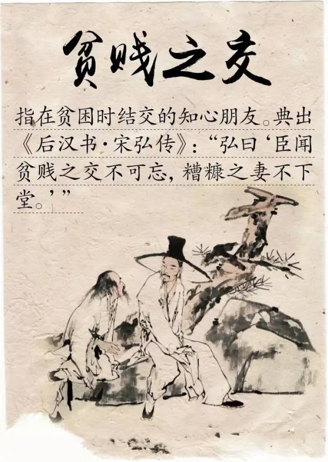 """汉台区区七里办事处运好""""四种形态"""" 推进全面从严治党"""