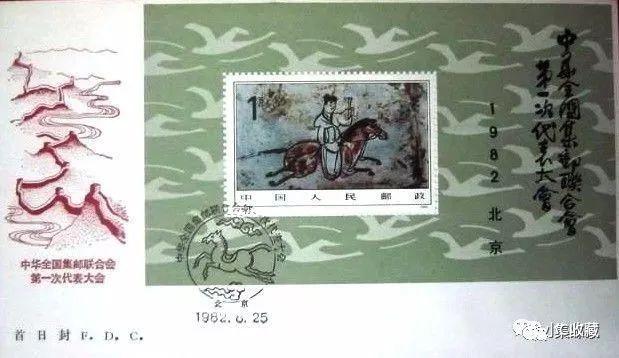 大雁邮票手绘封图片