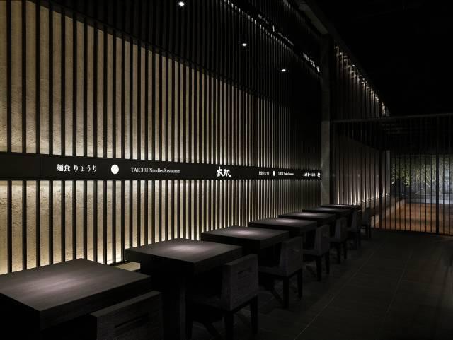 日本的日式全套设计的比中国人设计的餐厅餐厅vi设计下载图片