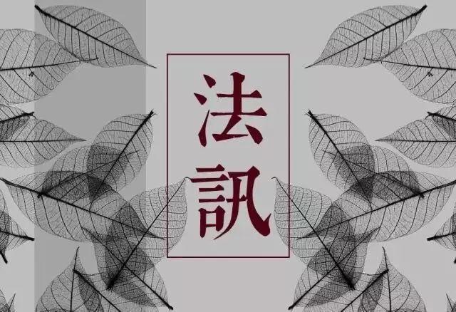 玖富犇犇亮相第十九届中国高交会,科技金融开启港美股新时代