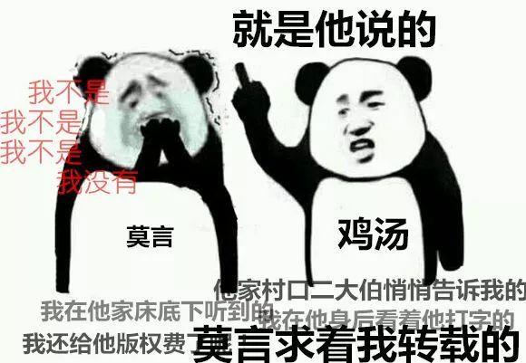 """安康宁陕公安:抓党风带作风 打造廉政""""防腐墙"""""""