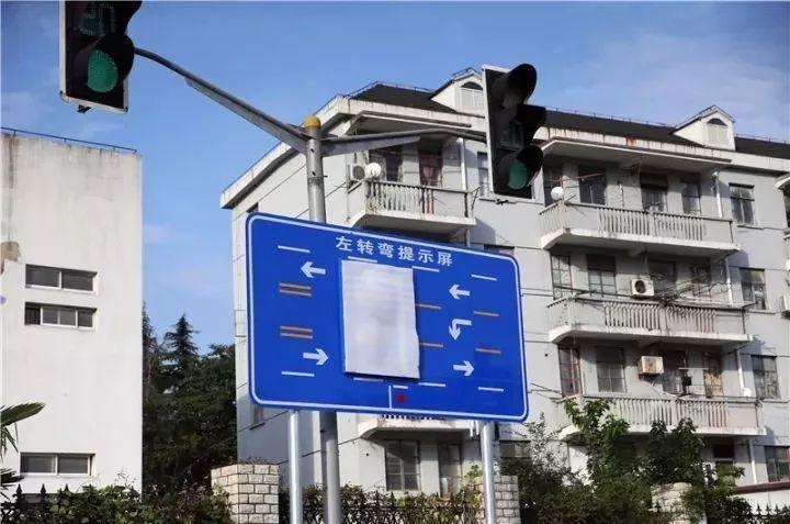 松江人,在这条路上开车将有变化 请收下这份行车小贴士图片