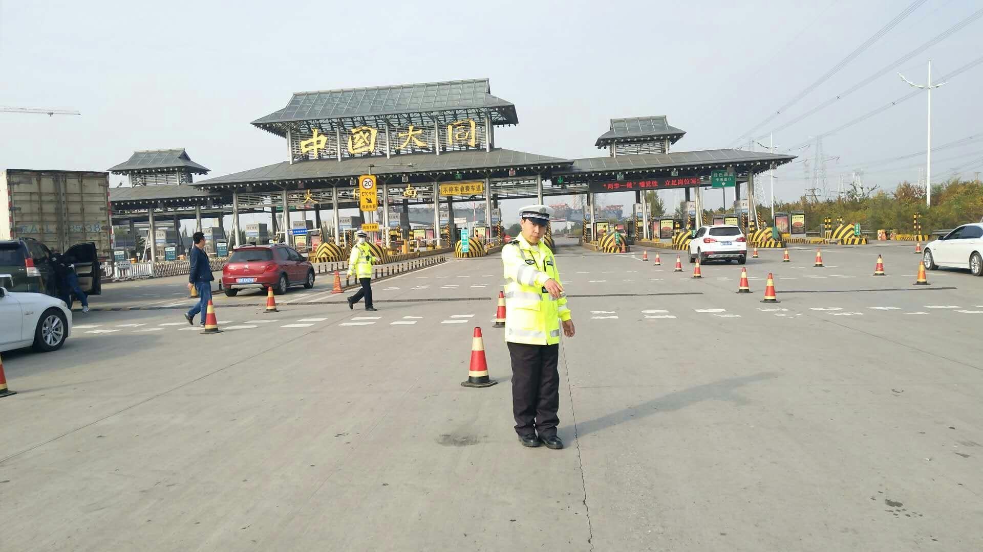 山西高速二支队十二大队确保辖区道路交通安全畅通