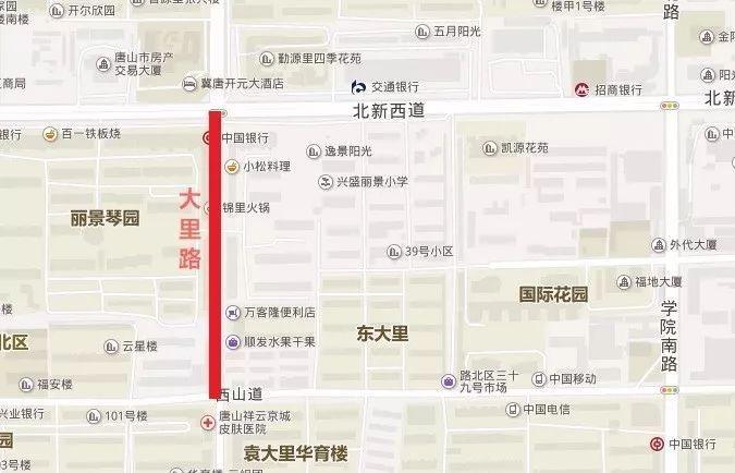 入选中国代表团 13位淄博骁将出战雅加达亚运会