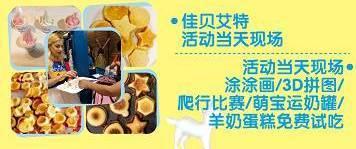 直播 丨梦想中国·智汇嘉善 直击第二届全球创新创业大赛决赛