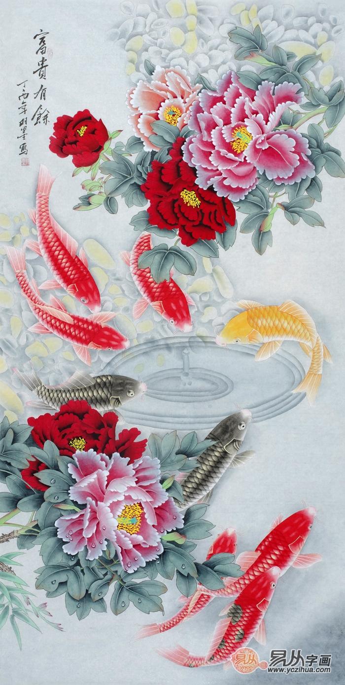 国画牡丹挂玄关 惊艳于它的颜值,更倾心于它的寓意