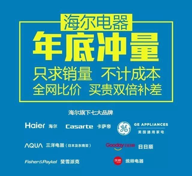 2017上海高考600分以上共计101人,附成绩分布表!
