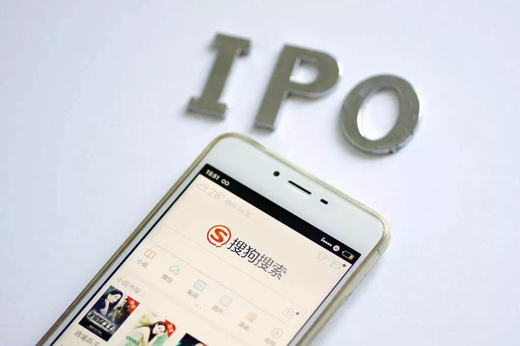 搜狗IPO后,搜狐还有哪些故事可讲?