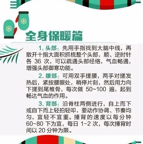 从明天起,南京这条大街将开始道路综合整治了!