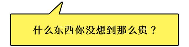 漳州新盘老盘齐登场,今年该不该买房?听听业内人士怎么说!