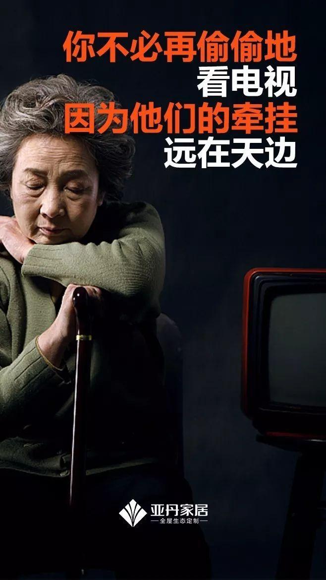 """关于陈乔恩,孙德荣说:""""我就要她痛苦,才能痛定思痛"""""""