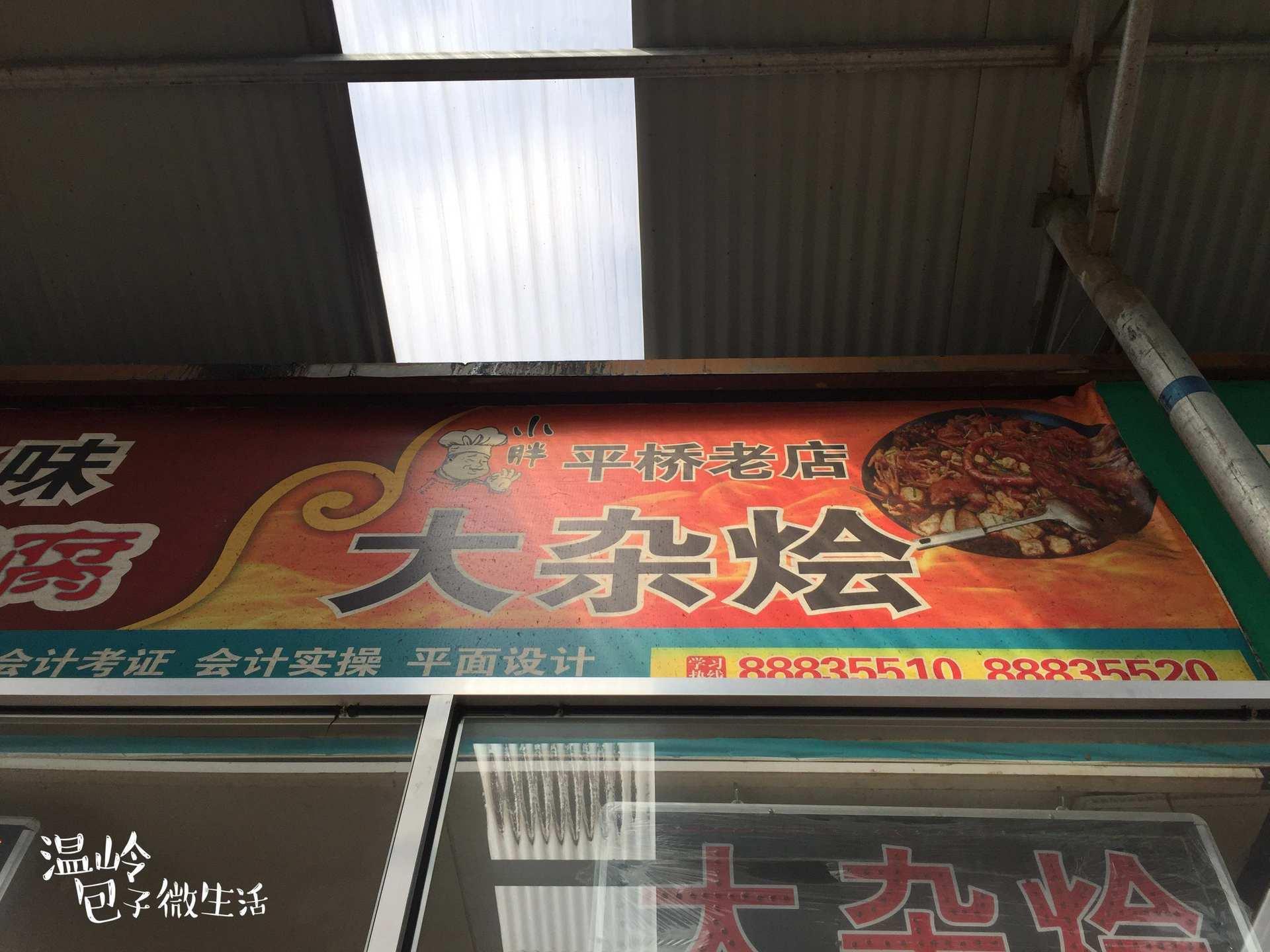 """现实版绿野仙踪!原是号称""""小台湾""""的富裕渔村,荒废20年成鬼村"""