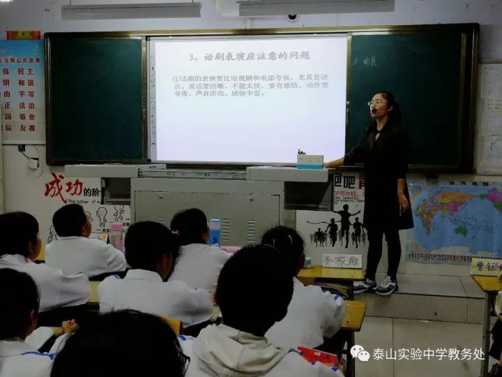 古代学校名人你复读呢高中故事日语知道图片