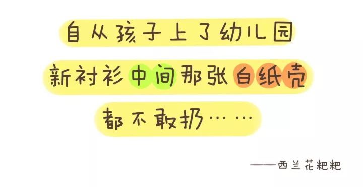 小米产品过了保修期不提供售后,广东消委会调解:消费者有权要求售后服务
