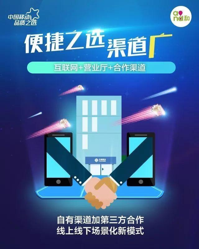 中国移动宽带用户破1亿!