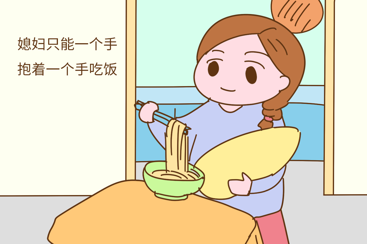 动漫 卡通 漫画 设计 矢量 矢量图 素材 头像 1280_853图片