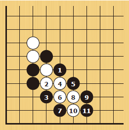 【46778i】围棋:征子是什么?图片