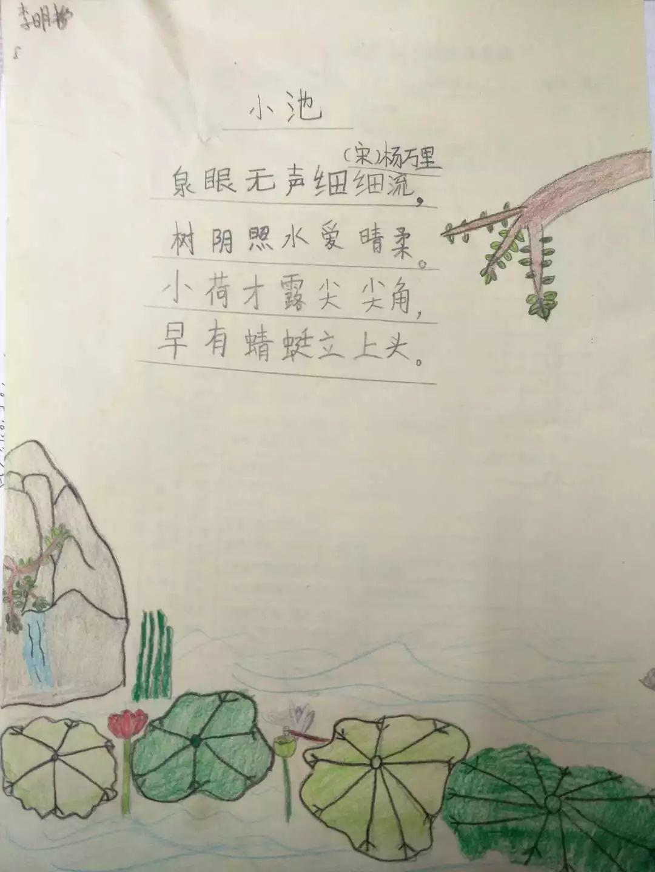 三年级诗配画手抄报_三年级古诗配画图片展示_三年级古诗配画相关图片下载