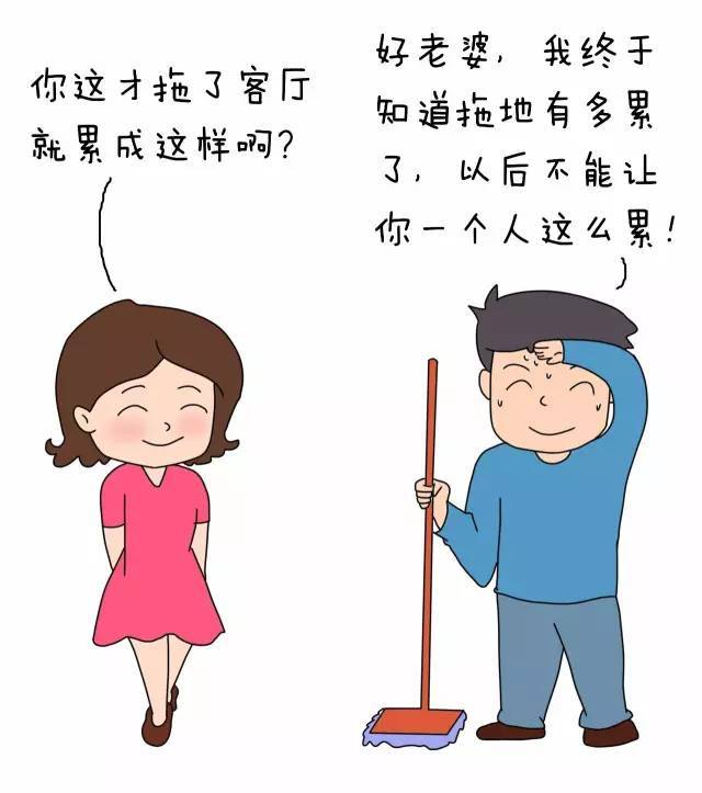 """媒体视角 安庆日报:""""阳光收益""""照亮脱贫路"""