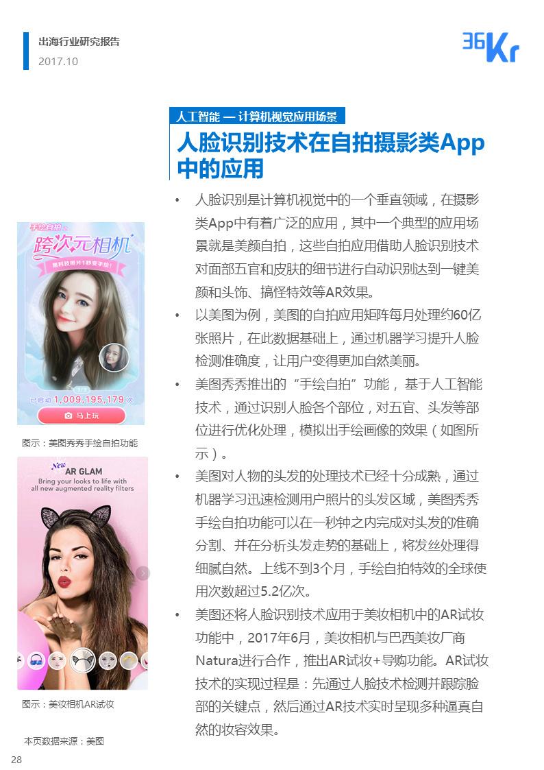 王晓晨:和张嘉译拍恋爱戏不尴尬,一直很有默契