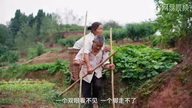 眼盲的丈夫背了行走不便的妻子29年