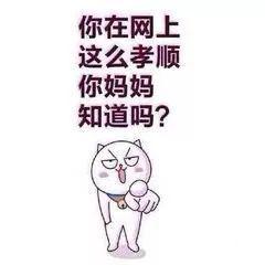 《中国有嘻哈》服饰解析!扒一扒选手们的服饰解析