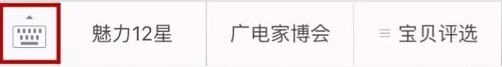 北京土豪120万兰德酷路泽,转手卖贬值80万,卖家:豪车都是坑!