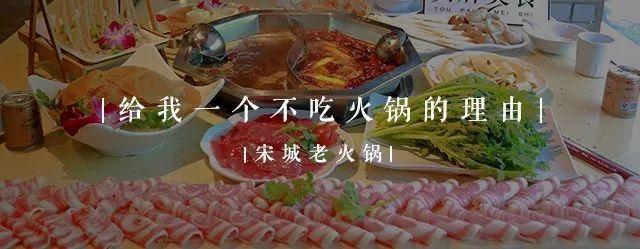 鹿晗将代言vivo全新性能旗舰,vivo Xplay7旗舰真机正式曝光!