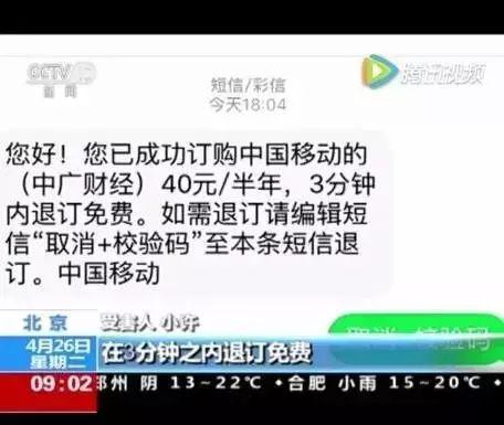 6位网文大神受电视剧导演青睐,烽火第五,猫腻第二,第一太火了