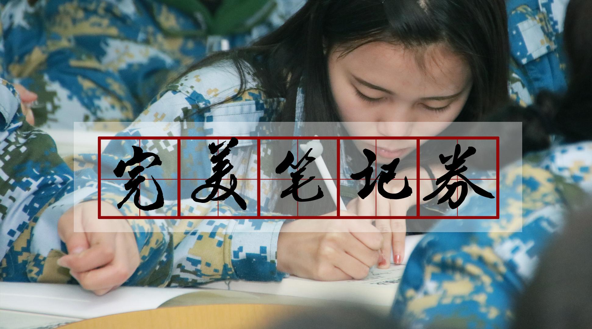 央视综艺《五一乐三天》节目组带你一起走进台儿庄