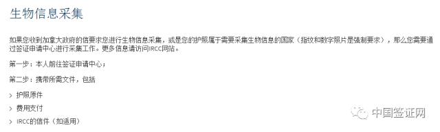 她童星出道,演哪吒成名,被称小张柏芝,今因辞演而备受争议!